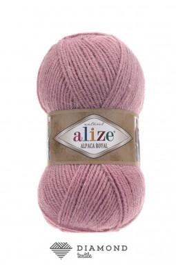 Альпака Роял цв.269 розовый