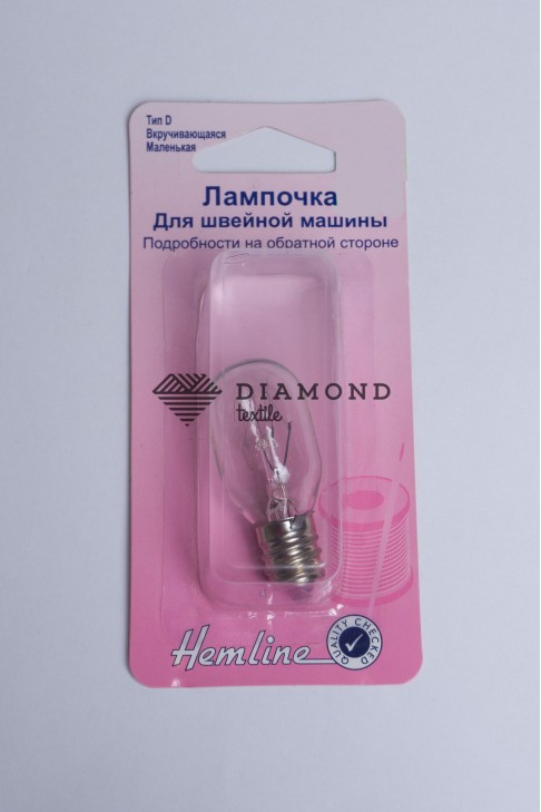 131.S Лампочка Тип D